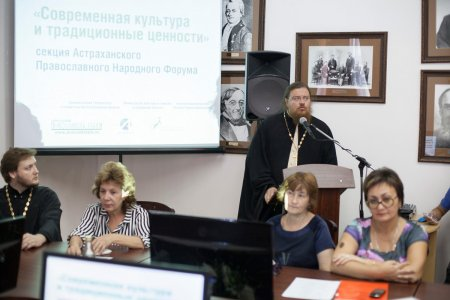 Духовенство митрополии и деятели культуры обсудили традиционные ценности
