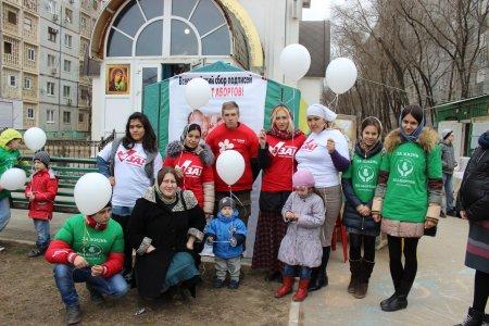 Социальный отдел Астраханской епархии провёл акцию против абортов