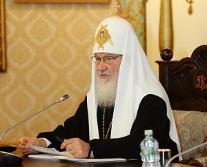 Слово Святейшего Патриарха Кирилла на заседании Высшего Церковного Совета 25 августа 2016 г.