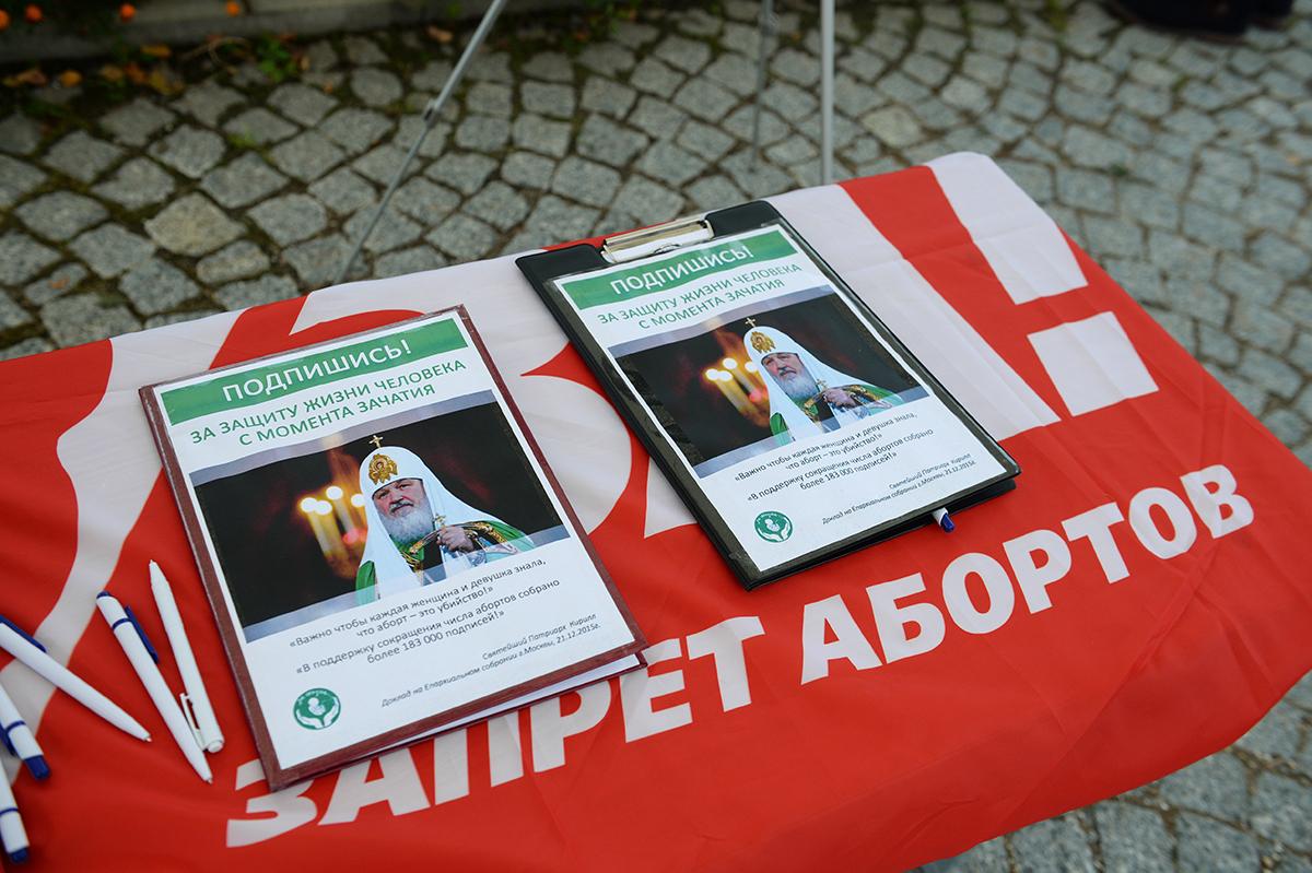 В. Р. Легойда: Русская Православная Церковь принципиально выступает за вывод абортов из системы обязательного медицинского страхования