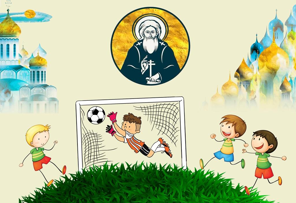 Турнир по мини-футболу  среди воспитанников воскресных школ г. Астрахани