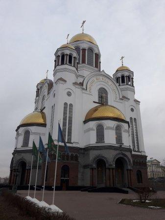 Митрополит Никон посетил Екатеринбургскую митрополию