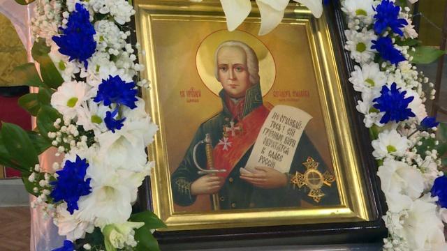 Видеосюжет ГТРК «Лотос»: Астраханские моряки почтили память адмирала Феодора Ушакова