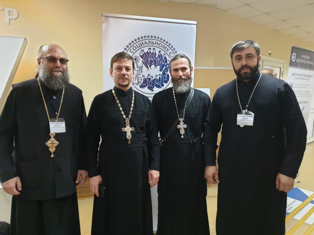 Представитель Астраханской епархии принял участие в VIII Общецерковном съезде по социальному служению