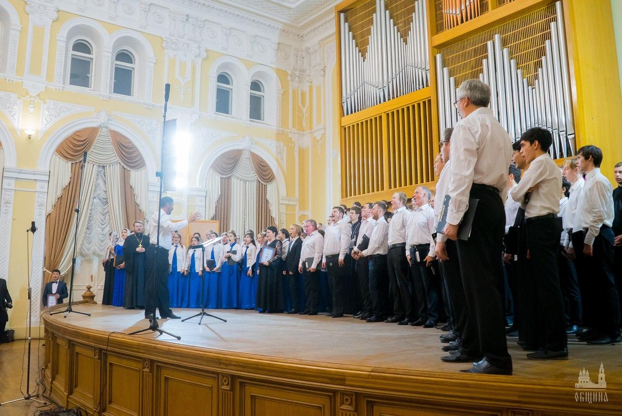 Приглашаем на концерт духовной музыки