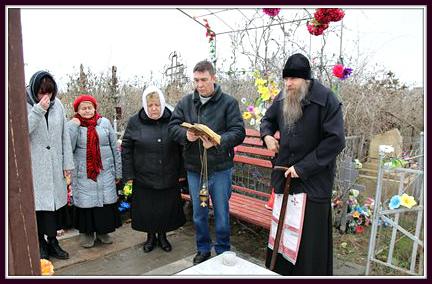 Проводится сбор сведений о старце Иоакиме