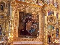 Параклисис в Казанском храме