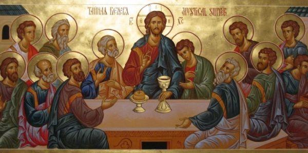 25 апреля 2019 года — Великий Четверток (Четверг) Страстной седмицы Великого поста. Воспоминание Тайной вечери Господа Иисуса Христа