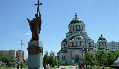 28 июля — день памяти святого равноапостольного великого князя Владимира и  День крещения Руси