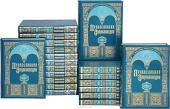 Вышел в свет 54-й том «Православной энциклопедии»