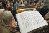 Гимны Богу, соединяющие века (окончание)