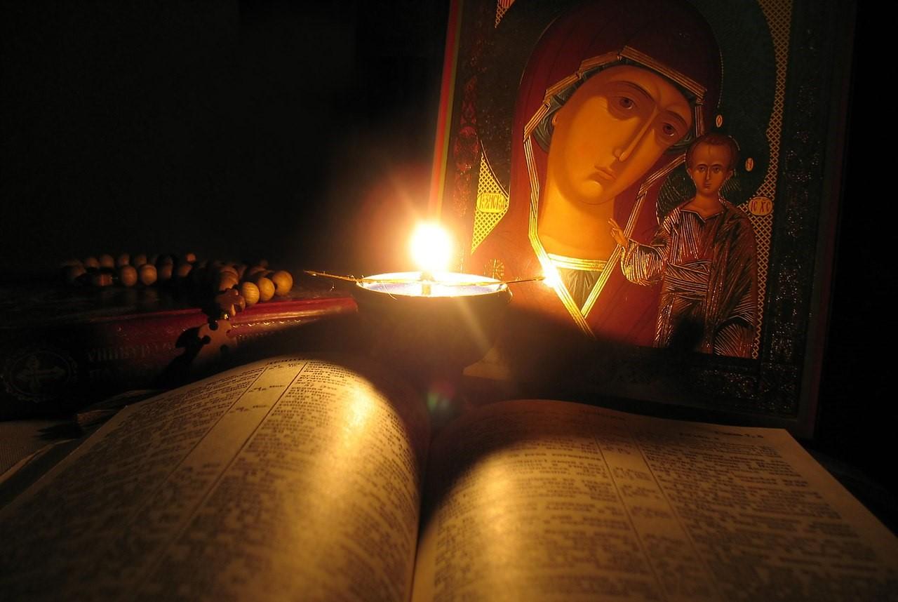 Библейские чтения на разных языках