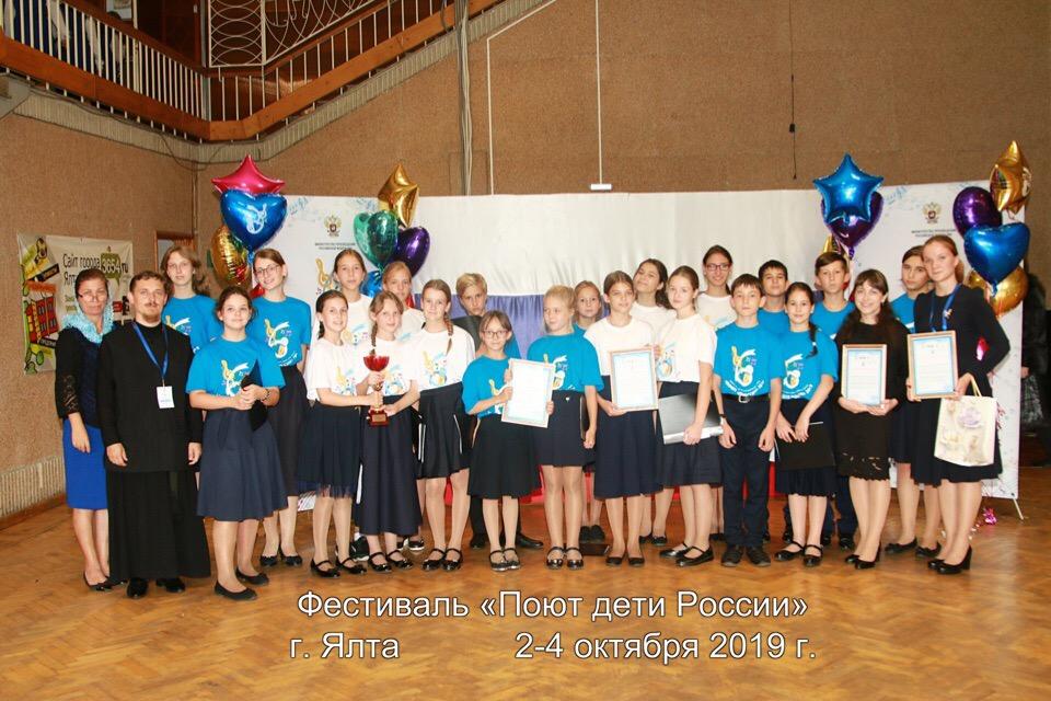 Хор Православной гимназии «Настроение» принял участие во Всероссийском хоровом фестивале «Поют дети России»