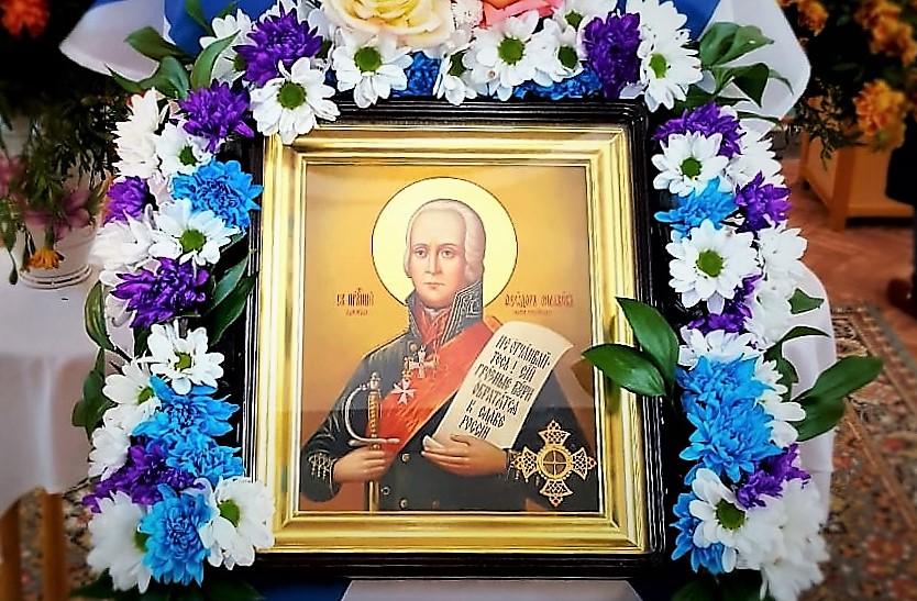 Престольный праздник в храме святого праведного Феодора Ушакова