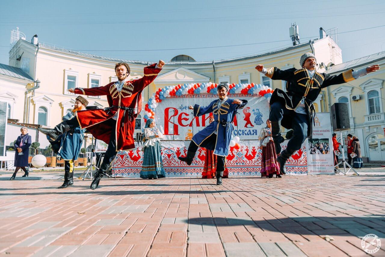 Фестиваль «Велика душа русская»