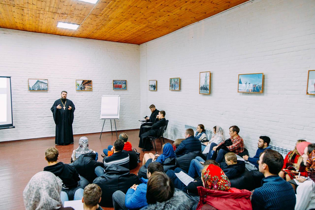 Школа молодежного служения 2019