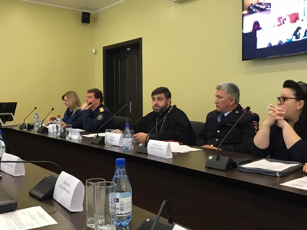 Представитель Астраханской епархии принял участие в заседании Комиссии по делам несовершеннолетних и защите их прав Астраханской области