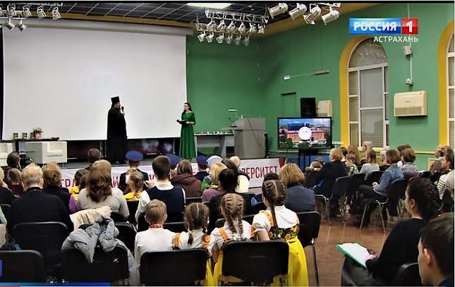 Видеосюжет государственной телерадиокомпании «Лотос»: В Астрахани выбрали лучшие школьные работы к 75-летию Победы