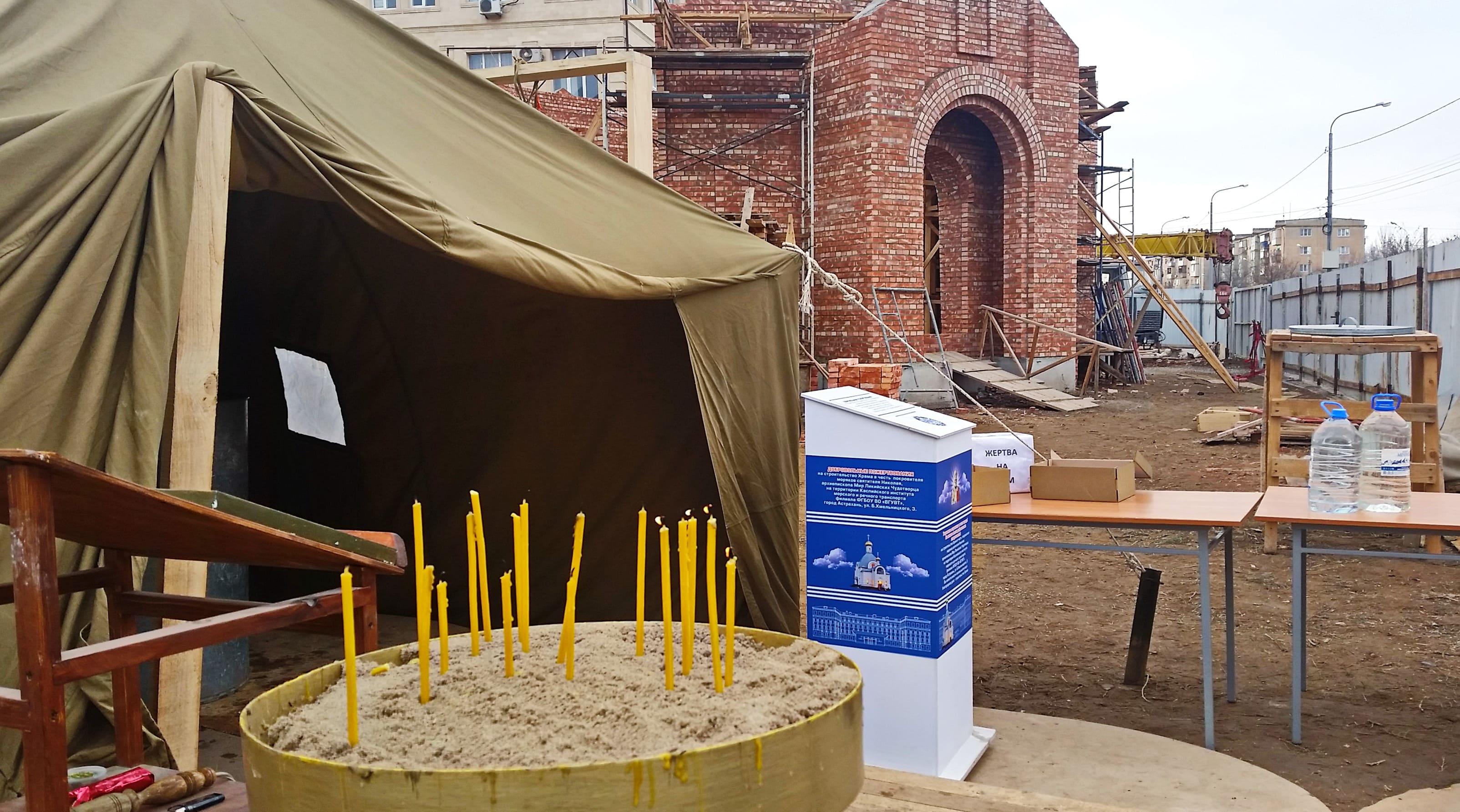 Праздничное богослужение на территории строящегося храма святителя Николая Чудотворца при КИМРТ