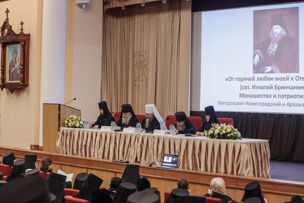 «Древние монашеские традиции в условиях современности»