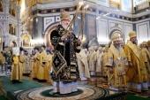 В одиннадцатую годовщину интронизации Святейшего Патриарха Кирилла в Храме Христа Спасителя была совершена Божественная литургия