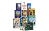 Издательство Московской Патриархии опубликовало общедоступную версию календаря постов и трапез на 2021 год