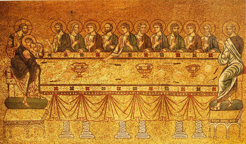 Архиерейское богослужение в Великий Четверг
