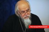 Епископ Орехово-Зуевский Пантелеимон: Надо все пройти — с Богом