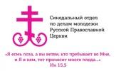 Приглашаем на международную онлайн-конференцию