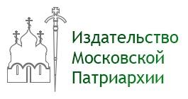 Издательство Московской Патриархии реализует проект «Лето — время читать»