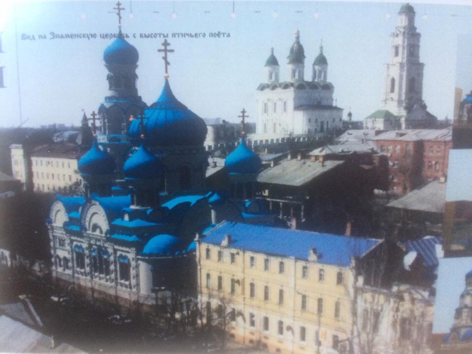 Продолжается восстановление Знаменского храма г. Астрахани
