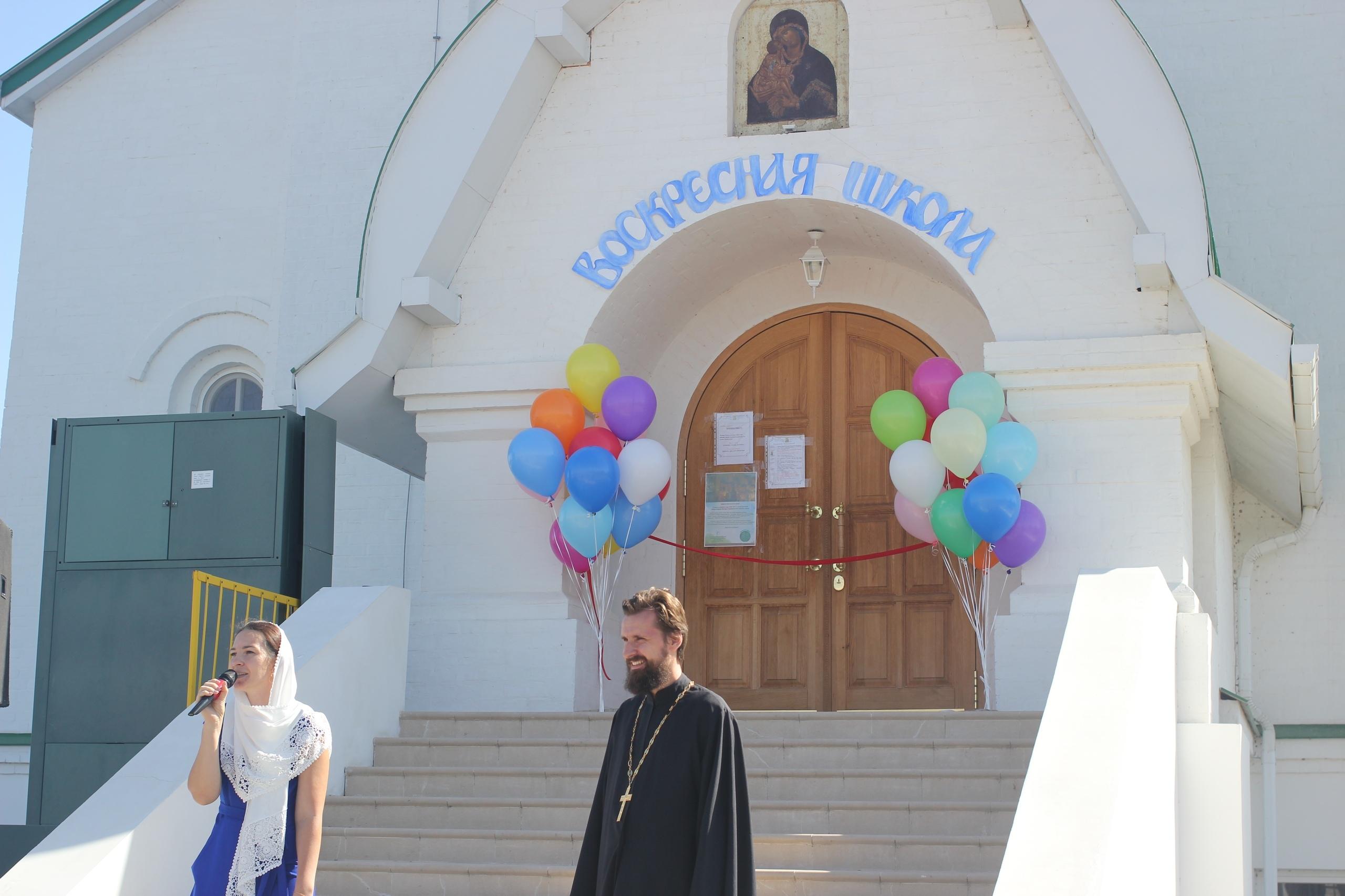 В Донском храме с. Началово открылась воскресная школа
