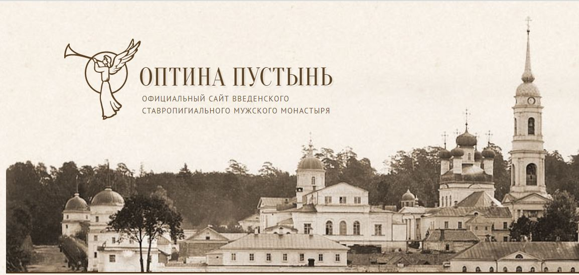 """Паломнический центр Астраханской епархии """"Одигитрия"""" приглашает в поездку"""