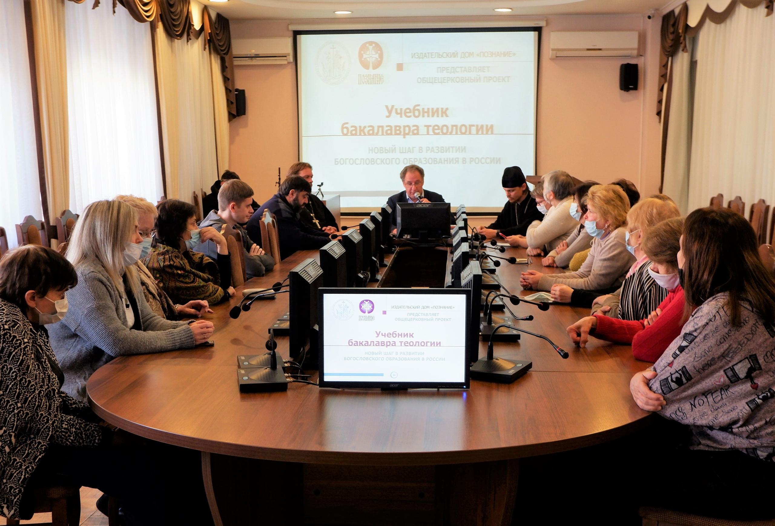 В Астрахани прошел семинар по проблемам формирования фондов православной литературы