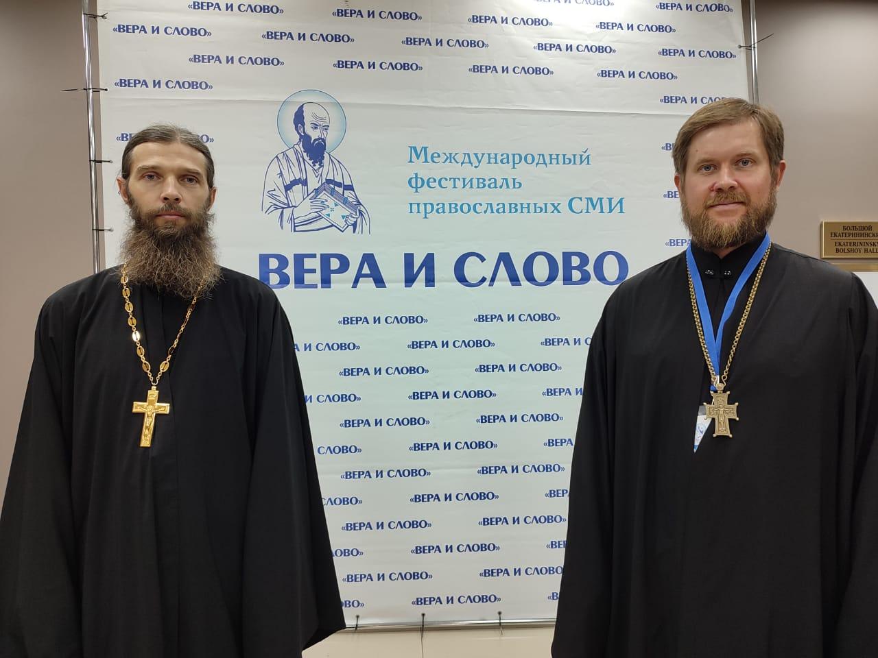 Состоялась торжественная церемония открытия IX Международного фестиваля «Вера и слово»
