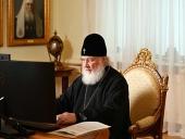 Выступление Святейшего Патриарха Кирилла на встрече с делегатами IX фестиваля «Вера и слово»